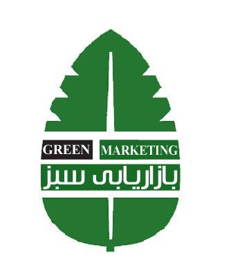 پاورپوینت بازاریابی سبز