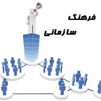 پاورپوینت توسعه رهبری آموزشی
